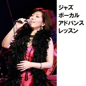 浦和09_ジャズ.jpg
