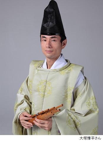 雅楽「笙」大塚惇平350-475.jpg