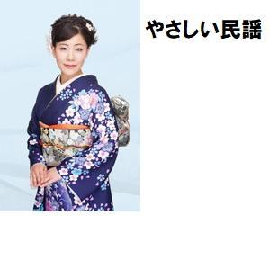横浜09_民謡.jpg