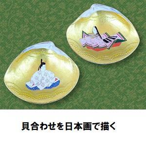 貝合わせを日本画で描く.jpg