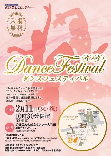 ダンスフェスティバル355-500.jpg