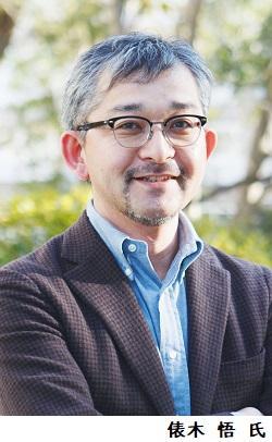 俵木悟先生250-406.jpg