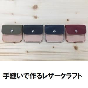 横浜02_レザークラフト修正.jpg
