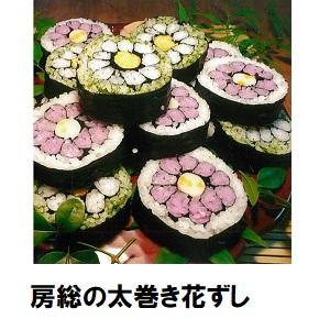 横浜15_太巻き.jpg