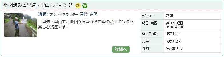 荻窪1_里山1024.jpg