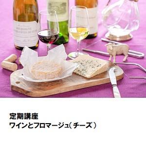 08ワインとチーズ2.jpg