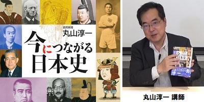 日本史_改200-400.jpg