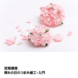 柏07_ つまみ細工2.jpg