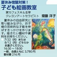 722_大森_絵画.jpg