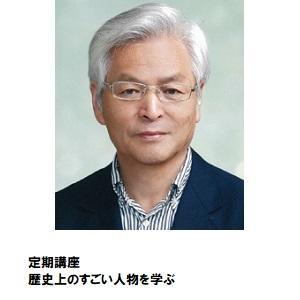 浦和04_歴史上のすごい人物を学ぶ.jpg
