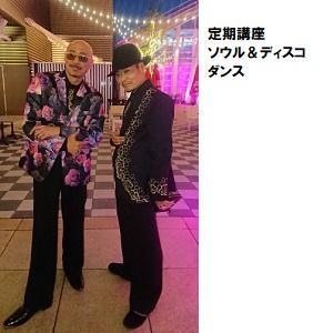川崎06_ソウル&ディスコダンス.jpg