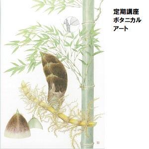 恵比寿01_ボタニカルアート.jpg