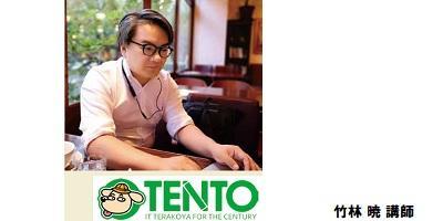 TENTO200-400.jpg