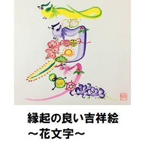 大宮09_花文字.jpg
