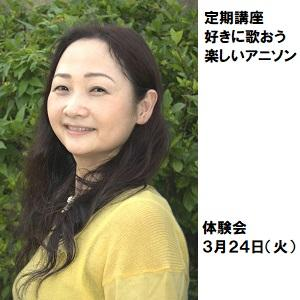 04好きに歌おう楽しいアニソン.jpg