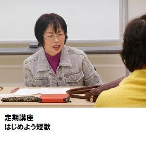 05(はじめよう短歌).jpg