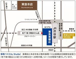 手工芸地図300-233.jpg