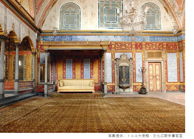 オスマン帝国画像1クレジット有室内.jpg
