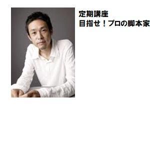 02「目指せ!プロ脚本家」.jpg