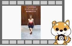 大森_田中有紀子先生240-153.jpg
