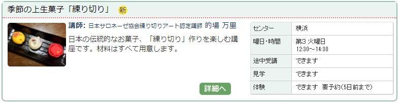 横浜02_煉り0123.jpg