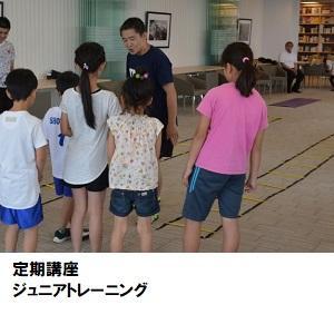 02ジュニアトレーニング.jpg