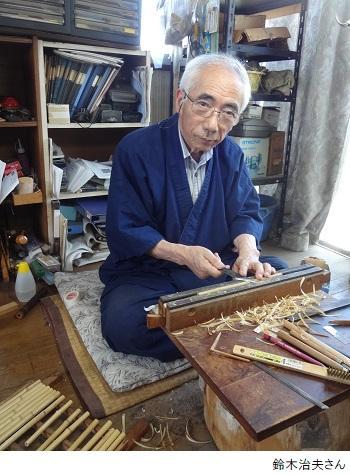 雅楽「笙」鈴木治夫・仕事場350-475.jpg