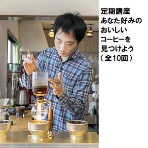 02・コーヒーサブ.jpg