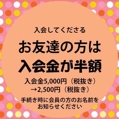 お友達改400-400.jpg
