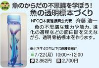 722_川口_骨格.jpg