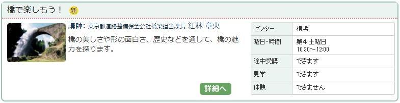 横浜2_橋1016.jpg