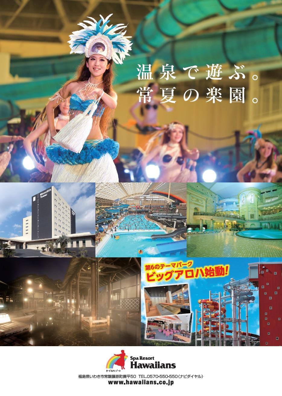 https://www.ync.ne.jp/contents/c5493670ae396325ce20001de21806df.jpg