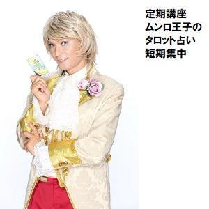 06ムンロ王子.jpg