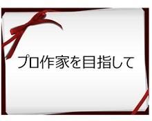 03_プロ作家220-176.jpg