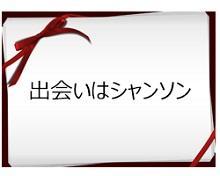08_シャンソン220-176.jpg