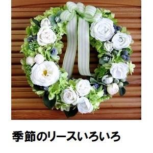 横浜05_リース.jpg