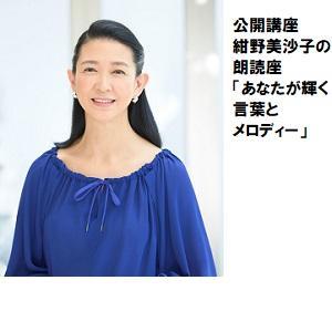 01・紺野美沙子1.jpg
