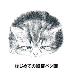 細密ペン画.jpg