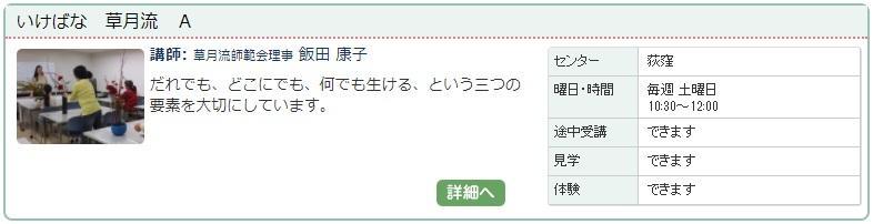 荻窪01_草月0121.jpg