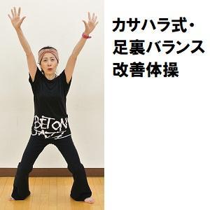 浦和07_カサハラ.jpg