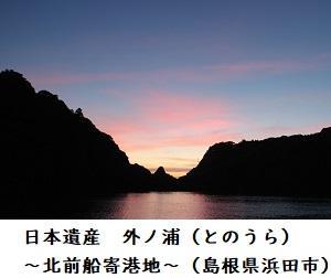 外ノ浦A300-252.jpg