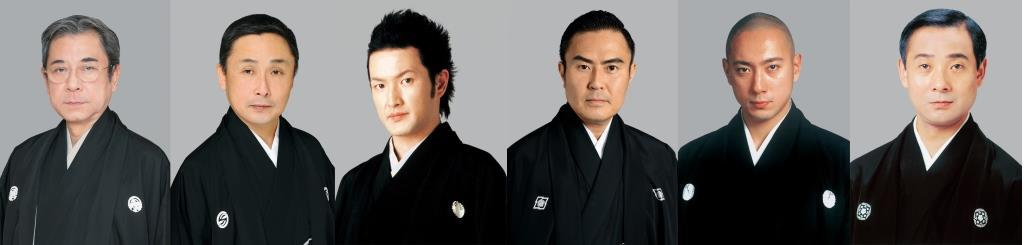 七月歌舞伎出演者 2.jpg