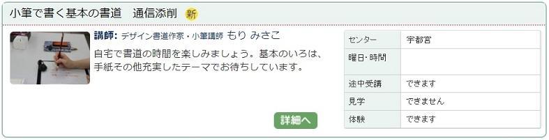 宇都宮03_小筆0114.jpg