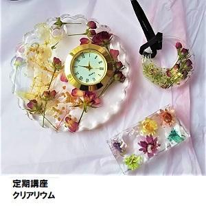 昭和記念公園01_「クリアリウム」.jpg