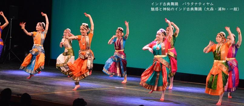 25-1_インド古典舞踊_ジャティスワラム大森浦和一般 806.jpg