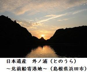 外ノ浦B300-252.jpg