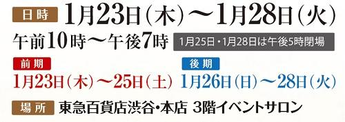 手工芸日付500-177.jpg
