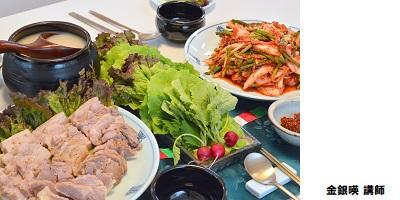 美と健康を目指す韓国料理直し200-400.jpg