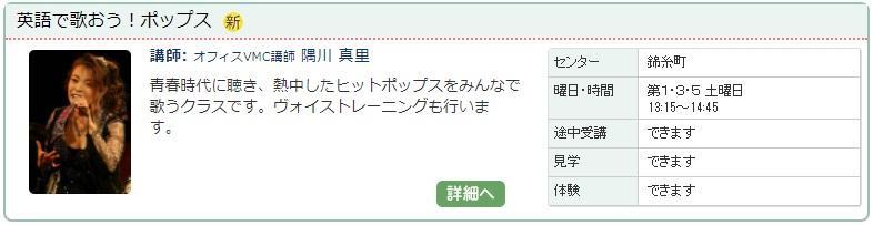 錦糸町03_ポップス1127.jpg
