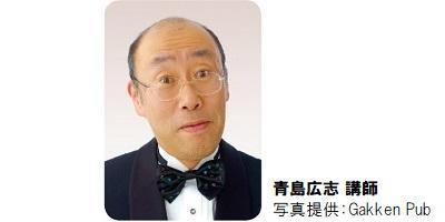 オペラ_200-400_講師名入り.jpg